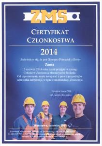 ZMS Zoma 2014