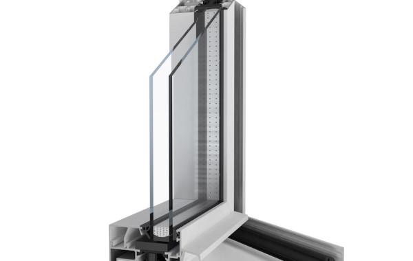 Okna aluminiowe MB-70HI